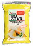 米粉入り天ぷら粉