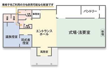 まごころ(案内図)