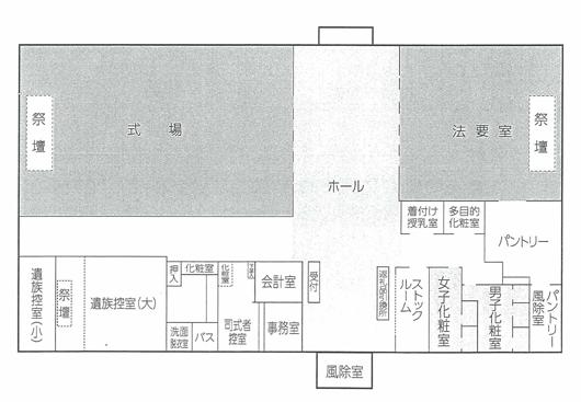 JA斎場 あいりすホール須賀川(レイアウト)
