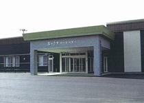 JA斎場 あいりすホール須賀川(外観)