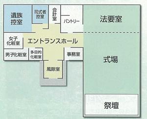 かわうち葬祭センター(レイアウト)