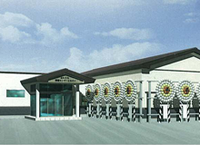 かわうち葬祭センター(外観)