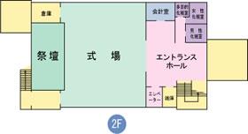 あぶくま斎場石川2階 レイアウト